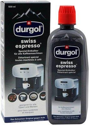 Durgol Swiss Espresso Ontkalker - 500ml